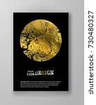 vector black and gold design... | Shutterstock .eps vector #730480327