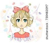 cute little blonde girl dreams... | Shutterstock .eps vector #730482097