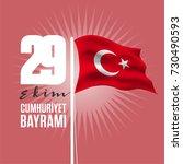 29 ekim cumhuriyet bayrami ...   Shutterstock .eps vector #730490593