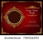 royal frame on red pattern... | Shutterstock .eps vector #730526353