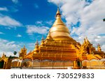 Kuthodaw Pagoda  Traditional...