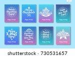 christmas greeting card set... | Shutterstock . vector #730531657