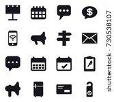 16 vector icon set   billboard  ... | Shutterstock .eps vector #730538107