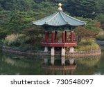 Gorgeous Traditional Korean...