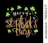 typographic saint patrick's day ... | Shutterstock .eps vector #730561177