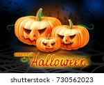 angry pumpkins halloween... | Shutterstock .eps vector #730562023