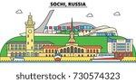 russia  sochi. city skyline ... | Shutterstock .eps vector #730574323