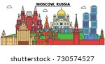 russia  moscow. city skyline ... | Shutterstock .eps vector #730574527