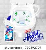 toilet cleaner gel banner ads.... | Shutterstock .eps vector #730592707