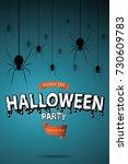halloween invitation. vector... | Shutterstock .eps vector #730609783