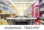 supermarket aisle with empty...   Shutterstock . vector #730611907