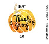 watercolor pumpkin and hand... | Shutterstock .eps vector #730614223