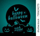 happy halloween trick or treat... | Shutterstock .eps vector #730624273