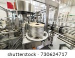 automatic labeling machine... | Shutterstock . vector #730624717