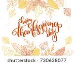 vector thanksgiving greeting... | Shutterstock .eps vector #730628077