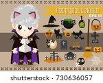 halloween character.vector set... | Shutterstock .eps vector #730636057
