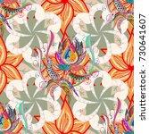 flat flower elements design.... | Shutterstock .eps vector #730641607