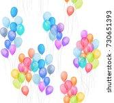 Watercolor Seamless Air Balloo...