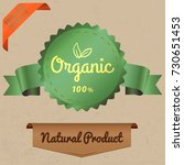 natural label and organic... | Shutterstock .eps vector #730651453
