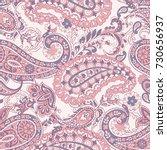 Paisley Pattern. Seamless Asia...