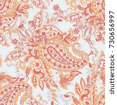 floral seamless pattern with... | Shutterstock .eps vector #730656997