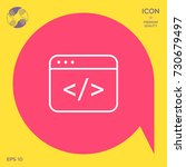code editor icon | Shutterstock .eps vector #730679497