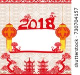 chinese zodiac the year of dog | Shutterstock .eps vector #730704157