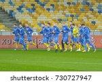 kiev  ukraine   08 october ...   Shutterstock . vector #730727947