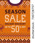 autumn fall season sale... | Shutterstock .eps vector #730728757
