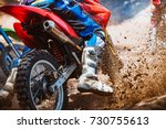 close up part of mountain bikes ... | Shutterstock . vector #730755613