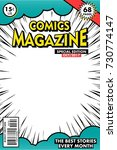 Comics magazine. Vector art | Shutterstock vector #730774147