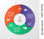 circle arrows for infographics. ... | Shutterstock .eps vector #730776733