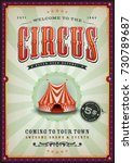 vintage circus poster with... | Shutterstock .eps vector #730789687