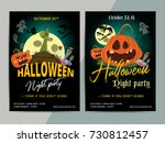 happy halloween party poster... | Shutterstock .eps vector #730812457