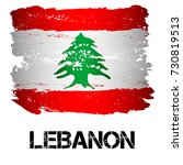 flag of lebanon from brush... | Shutterstock .eps vector #730819513