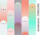 pattern with cute faces | Shutterstock .eps vector #730821403