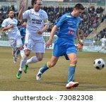 kaposvar  hungary   march 12 ... | Shutterstock . vector #73082308