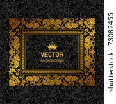royal gold picture frame on the ... | Shutterstock .eps vector #73082455