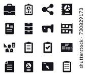 16 vector icon set   portfolio  ... | Shutterstock .eps vector #730829173