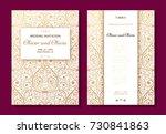 set of wedding invitation... | Shutterstock .eps vector #730841863