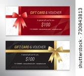 gift voucher  certificate or... | Shutterstock .eps vector #730843813