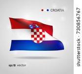 croatia 3d style glowing flag...