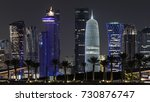 Stock photo doha skyline at night qatar middle east 730876747