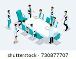 qualitative isometry a detailed ... | Shutterstock .eps vector #730877707