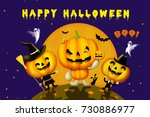 happy halloween 1 | Shutterstock . vector #730886977