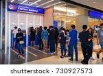 nonthaburi  thailand   october...   Shutterstock . vector #730927573
