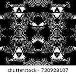 ethnic design. striped... | Shutterstock . vector #730928107