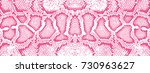 texture pattern pink white snake | Shutterstock .eps vector #730963627