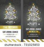 merry christmas party... | Shutterstock .eps vector #731025853