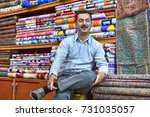 fars province  shiraz  iran  ...   Shutterstock . vector #731035057